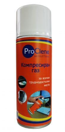 ProClene флакон чист компресиран газ SDU400F