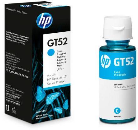 HP GT52 оригиналнo мастило (циан)